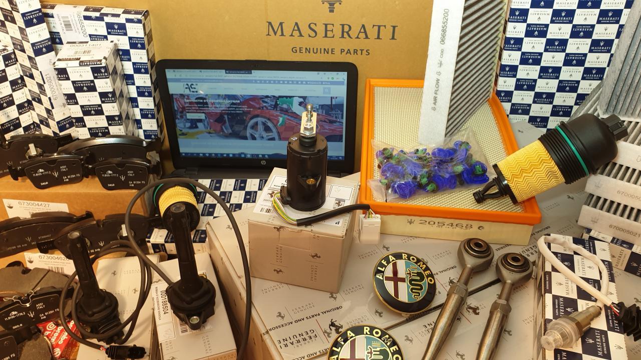 Запчасти Maserati МАЗЕРАТИ запчасти Ferrari ФЕРРАРИ autoricambi Fiat Alfa Romeo Lancia Abarth Jee