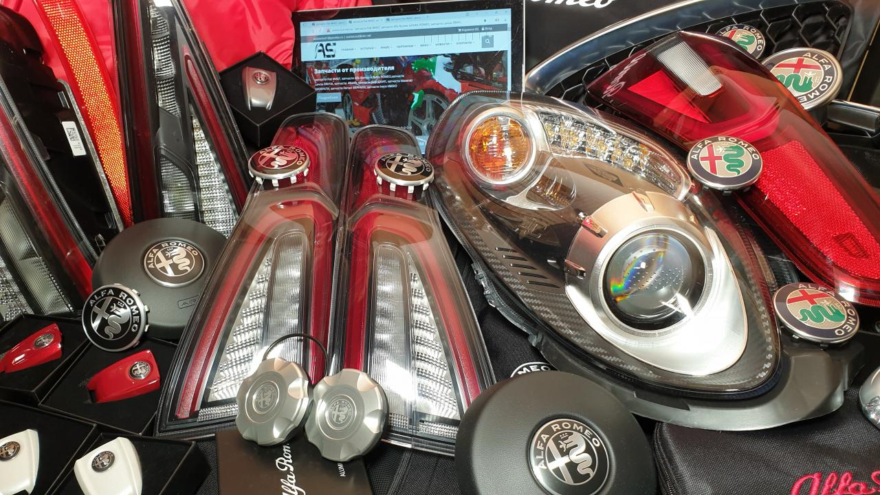 карбоновые запчасти супер кар карбон тюнинг аксессуары Alfa Romeo FIAT Lancia Jeep Maserati Ferrari